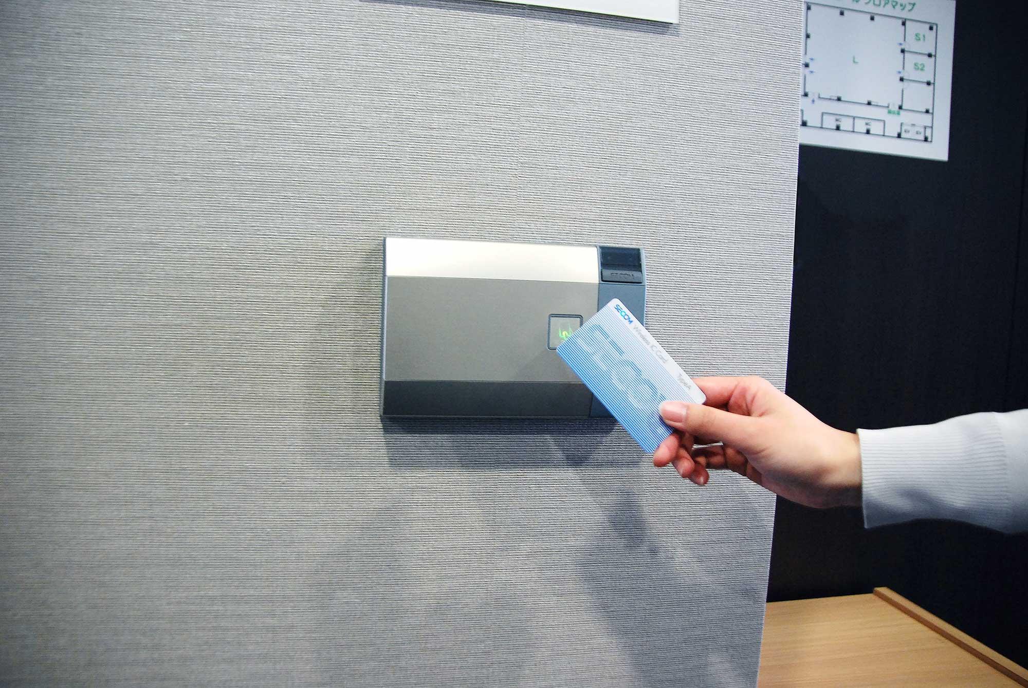 防犯対策のためのカードキー管理